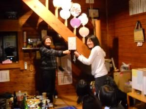 福島県 鮫川村の暮らし