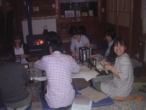 福島県 鮫川村 鮫川和紙