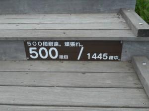 DSCN2437